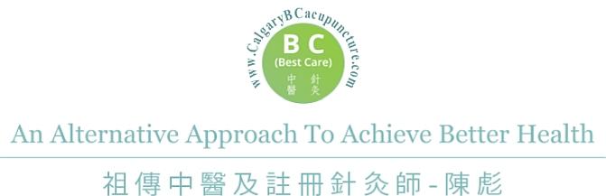 Calgary B C Acupuncture